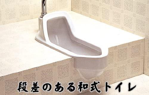 段差がある和式トイレ